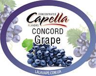 Ароматизатор Capella Concord Grape (Виноград)