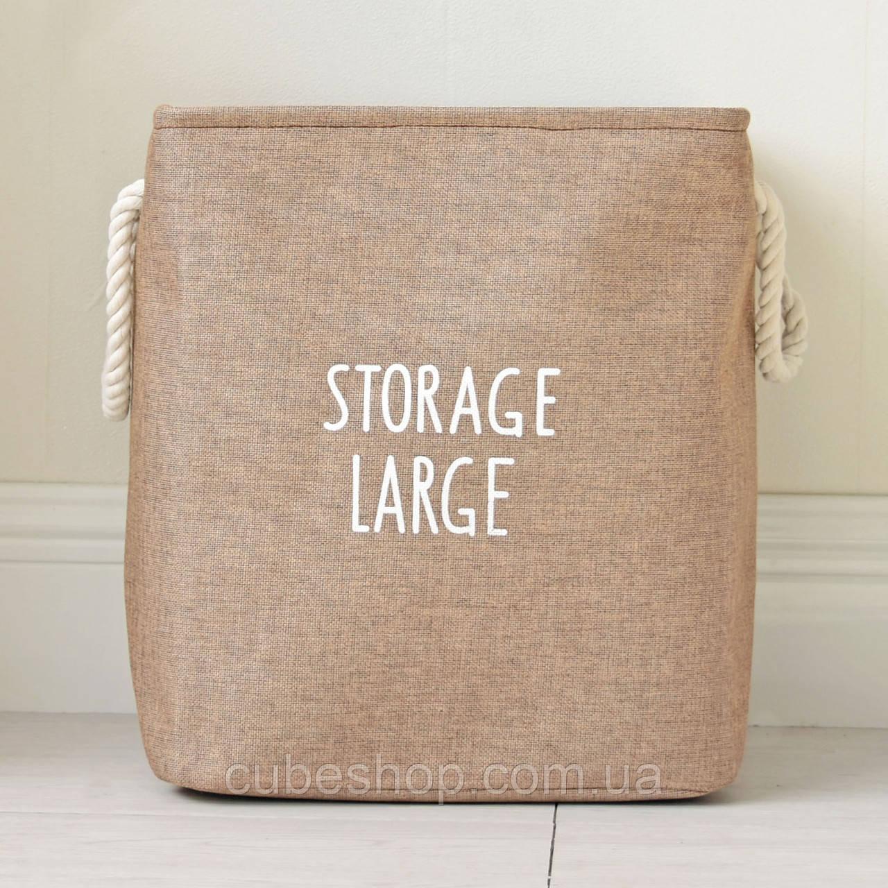 Корзина для белья и игрушек Storage brown