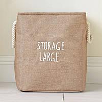 Корзина для белья и игрушек Storage brown, фото 1
