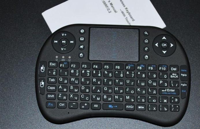Беспроводная мини клавиатура с тачпадом русская