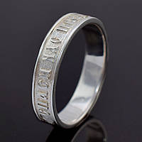 "Серебряное кольцо ""Спаси и сохрани"", размер 16, вес серебра 3.06 г"