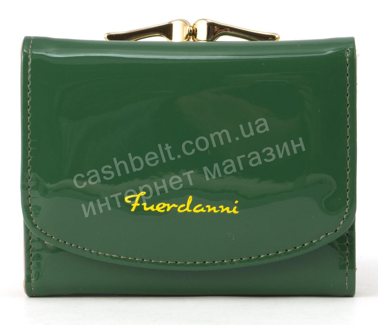 Женский компактный лаковый вместительный кошелек FUERDANNI art. 2568 темно зеленый