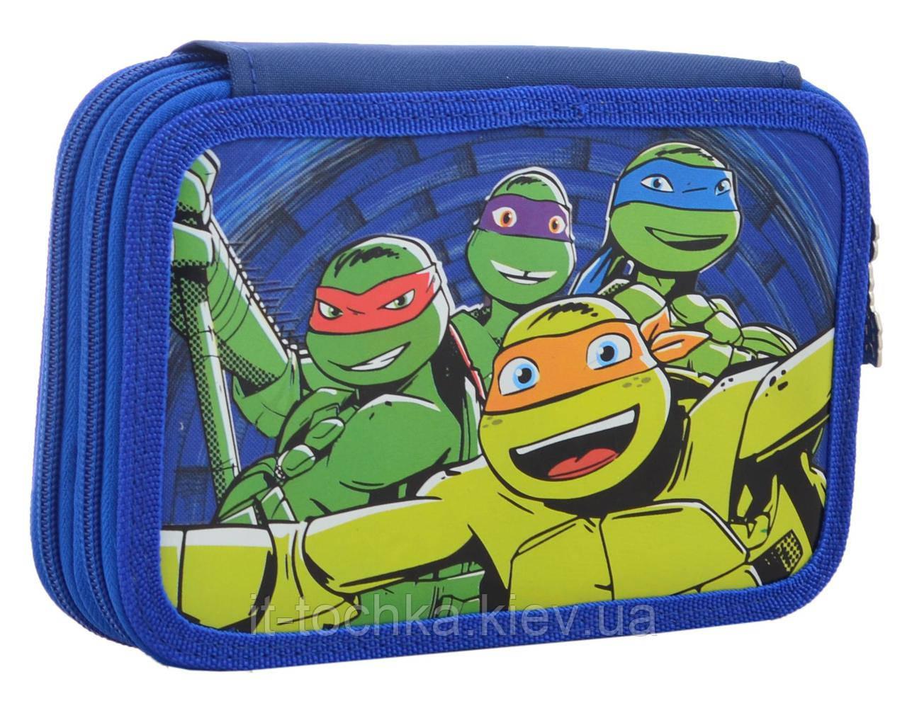 Школьный твердый двойной пенал 1 Вересня turtles (531758)