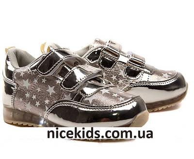 Детские кроссовки светящаяся подошва 25-30