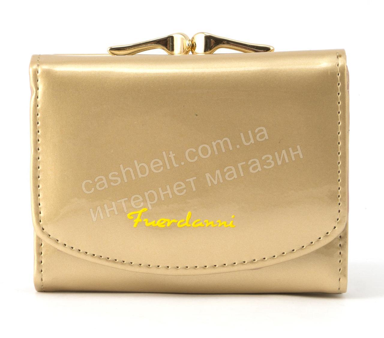 Женский компактный лаковый вместительный кошелек FUERDANNI art. 2568 золото