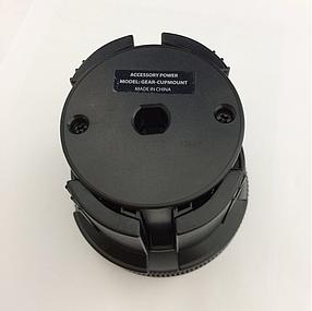 Адаптер в подстаканник авто для присоски держателя USA Gear, фото 2