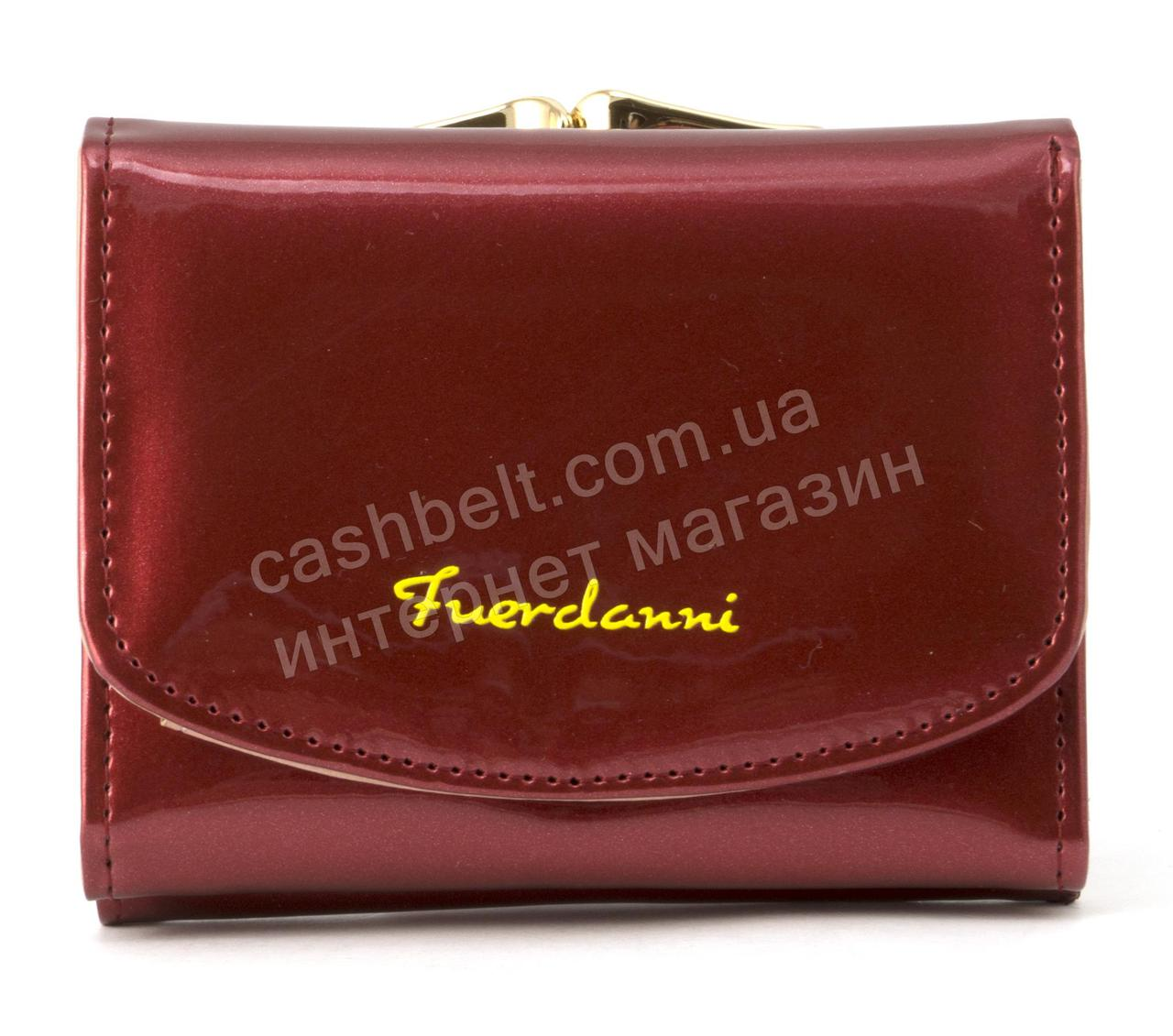 Женский компактный лаковый вместительный кошелек FUERDANNI art. 2568 бордовый