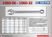 Ключ рожково-накидной 7мм., KING TONY 1060-07
