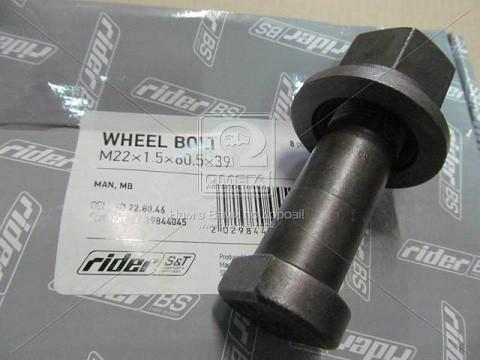 Болт кріплення колеса М22х1,5x80.5x39 на вантажні автомобілі MAN, Mercedes виробник RIDER.