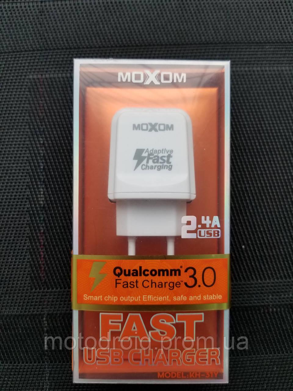 Зарядний пристрій moXom