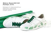 Стильная женская обувь. ОПТ. Украина. , фото 1