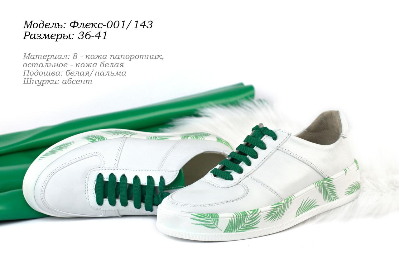 Стильная женская обувь. ОПТ. Украина. - Фабрика обуви