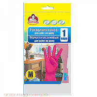 """Перчатки резиновые  (для дома)  ТМ """"Помощница"""" розовые размер  9 (XL)"""