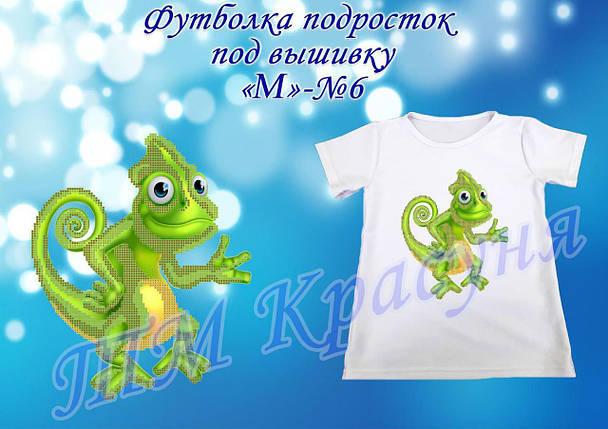 ПФМ-6 Подростковая футболка- заготовка под вышивку для мальчика, фото 2
