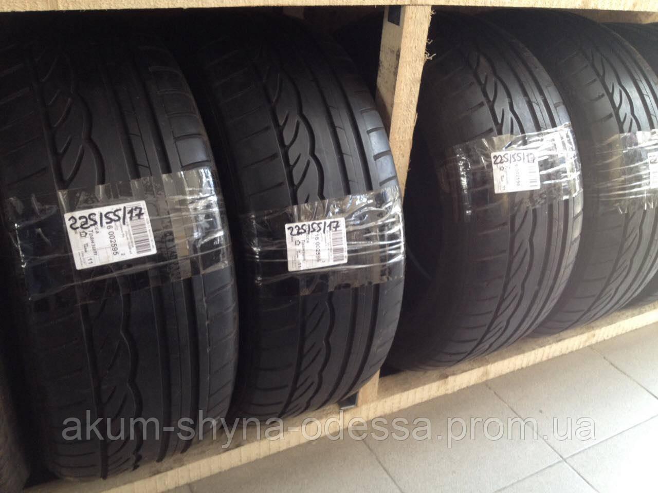 Шины летние б/у 225/55 R17 Dunlop, пара