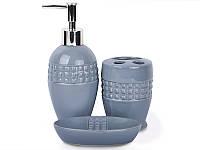 Набор аксессуаров для ванной комнаты Дорожка , 3 пр