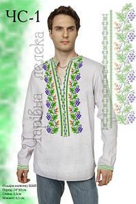 Чоловічі вишиванки (заготовки)  купити в етно магазині Народний ринок cc6776b480e40