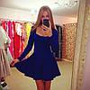 Платье короткое декольте квадрат длинный рукав