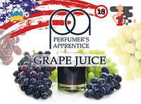 Ароматизатор TPA Grape Juice (Виноградный сок)