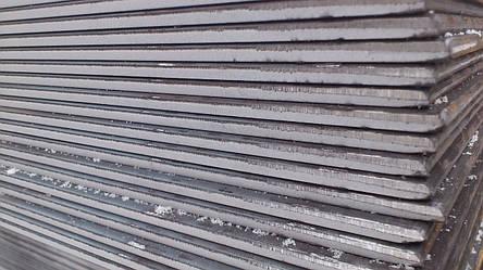 Лист алюминиевый (плита) 45.0 мм АМГ5, фото 2
