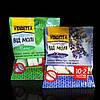 Вендетта VENDETTA от моли, ароматизированные таблетки Лаванда, Мята, фото 2