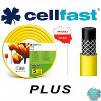 Cellfast серія PLUS (жовтий) 1/2 - 50м шланг поливальний