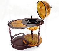 Глобус бар со столиком BST 480048 81×51×91 см коричневый Континент