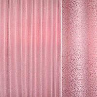 Жаккард Шторы портьерная ткань песок розовый