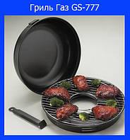 Гриль Газ GS-777 сковородка гриль!Опт