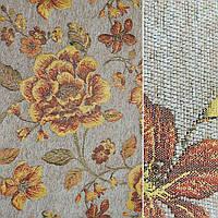 Мебельная обивочная ткань Шенилл песочный с золотая красными цветами ш.150