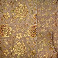 Мебельная обивочная ткань Шенилл коричневый с красный золотая цветами ш.140