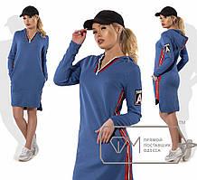 Спортивное платье с капюшоном