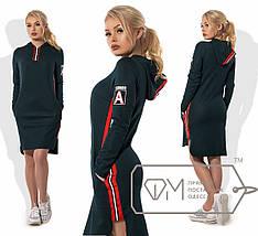 Спортивное платье с капюшоном, фото 2