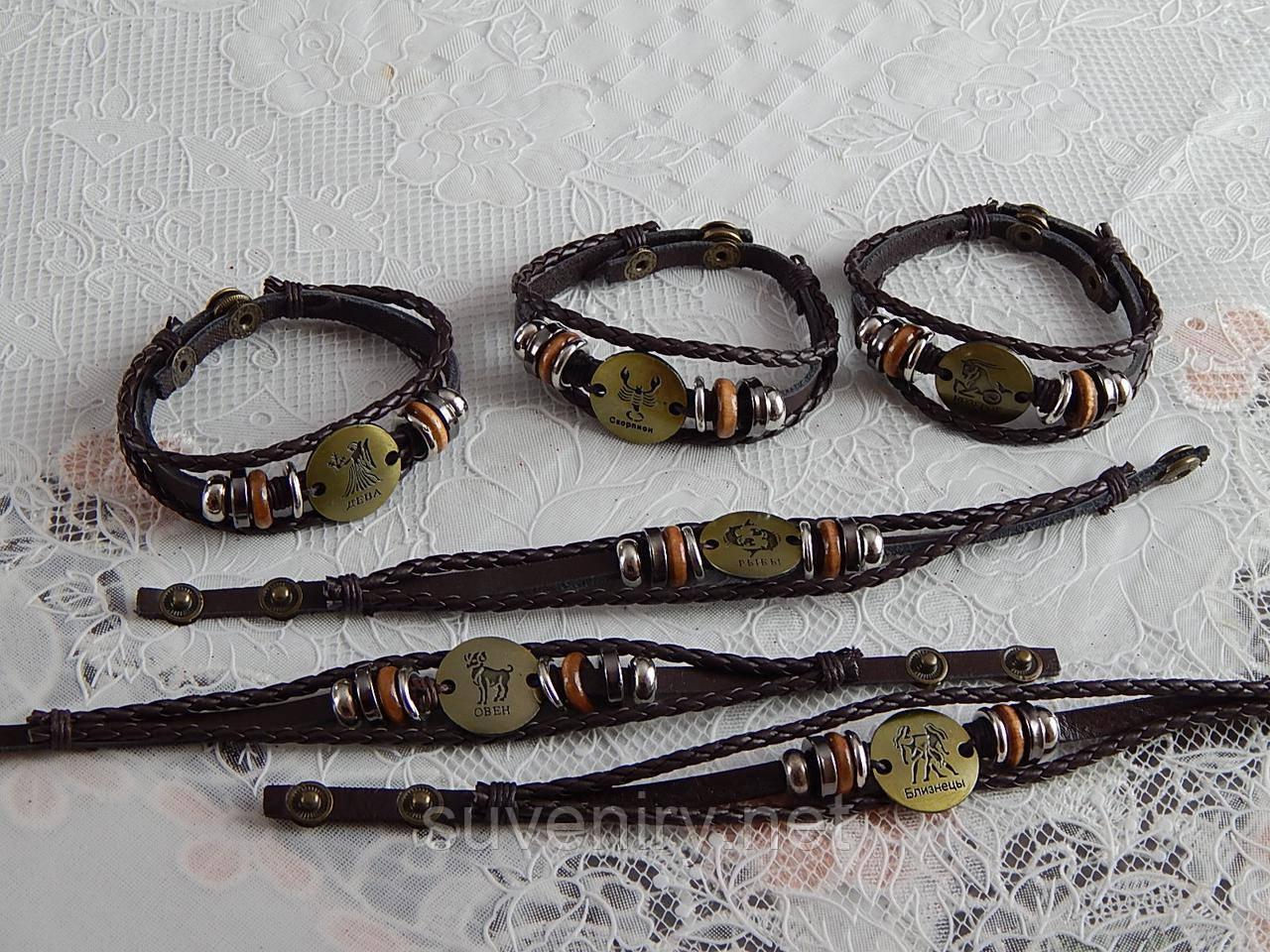 Современно модные кожаные браслеты со знаком зодиака