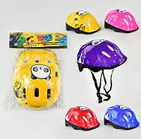 Защитный шлем Панда для детей (при катании на роликах, скейтах, самокатах)