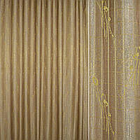 Занавески ткань Шторы портьерная ткань жак.двойн.с орг.корич золот в полоску с люр