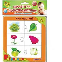 Vladi Toys Ігри на липучках