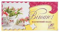 """Vladi Toys Магнітні пазли """"Квіти"""" (6 видів), VT3203-09"""