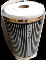 Нагревательная пленка ENERPIA EP-310 (100см; 220Вт/м)