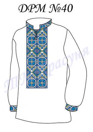 ДРМ-40 Заготовка  сорочки-вышиванки для мальчика , фото 2