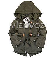 Детская демисезонная куртка ветровка на мальчика шнурки хаки 7-8 лет