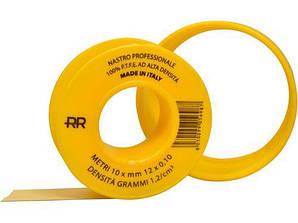 RR фум газовый маленький