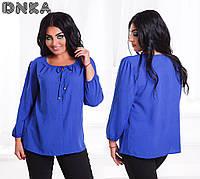 Женская блуза на завязочке электрик,коралл, синий,белый, фото 1