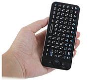 Мини беспроводная клавиатура с гироскопом