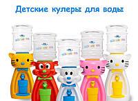 """Детский кулер для воды Фунтик """" 2.5 л"""