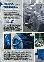 Электродвигатели общепром серии АИРУ, 4АМУ, 6АМУ, НКЕМЗ , Новая Каховка