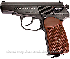Пистолет пневматический Ижмех МР-654