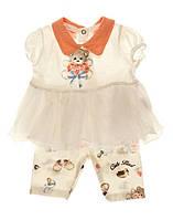Набор детской одежды Bebemania для девочки персик
