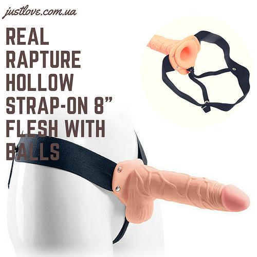 """Анатомический полый страпон с мошонкой Real Rapture Hollow Strap-On 8"""" Flesh With Balls"""
