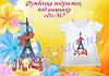 ПФД-7 Подростковая футболка- заготовка под вышивку для девочки